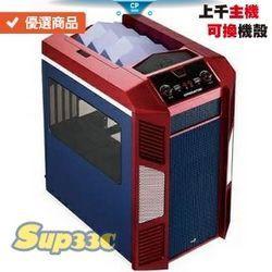 美光 Crucial Ballistix 炫 INNO3D GTX1650 SUPER 0K1 電競主機 電腦主機 電腦