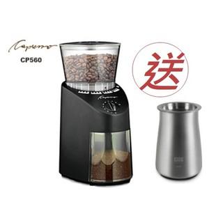 加贈CUG不鏽鋼篩粉器 卡布蘭莎 Capresso CP-560 專業多段式錐形齒輪咖啡電動磨豆機 新北市