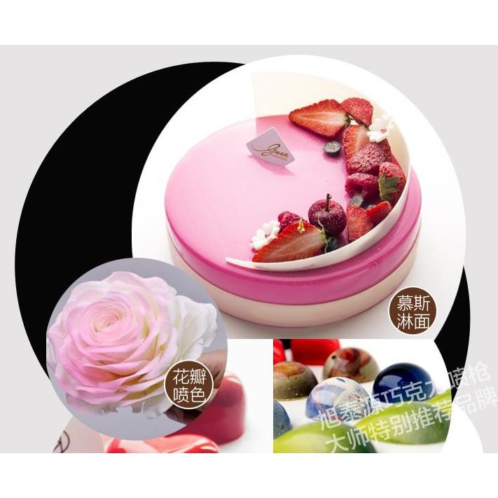 原裝法國進口PCB星空巧克力色粉 翻糖馬卡龍色粉色粉食用色素油溶