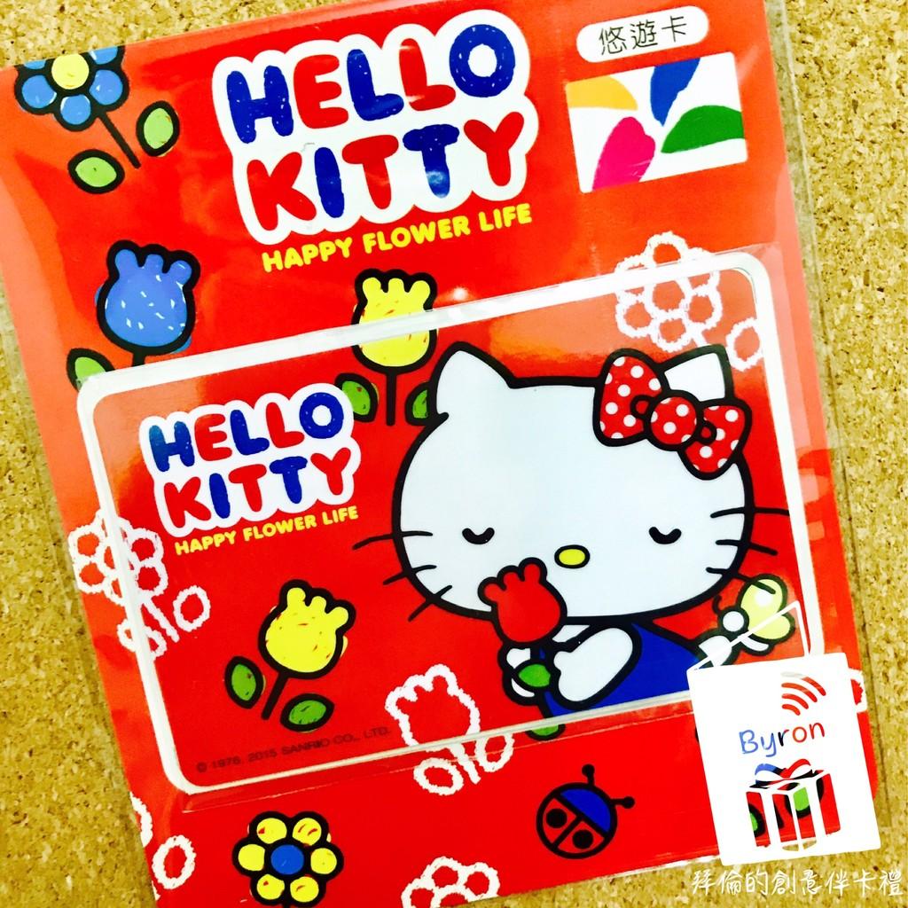 7-11 萊爾富 統一超商 三麗鷗 Hello kitty 凱蒂貓悠遊卡 Kitty花園