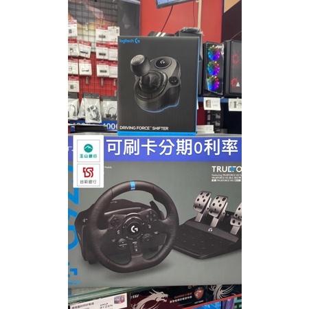 全新羅技G923 方向盤台灣公司貨+排檔桿 未拆封(保固兩年)完美支援PS5/PS4/PC版本 Use