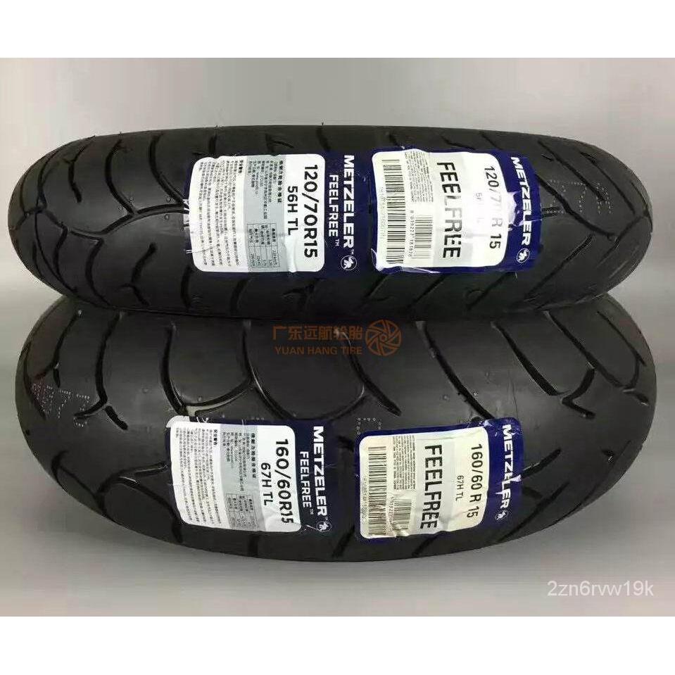 輪胎【車胎】象牌寶馬C650GT TMAX530天浪摩托車輪胎120 70 15 160 60 14 15