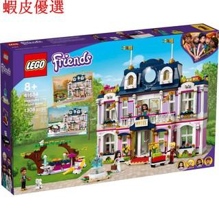 臺灣 LEGO 41684 Friends系列 心湖城大飯店vjae 臺北市