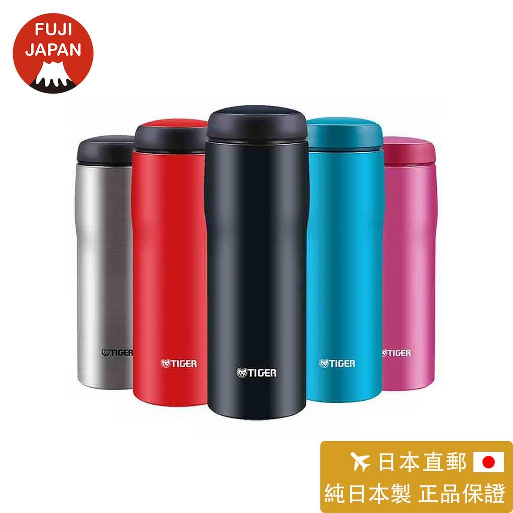 虎牌日本不鏽鋼保溫瓶日本日本本土日本直郵 製直飲溫冷杯MJA-B036/B048版製輕量型