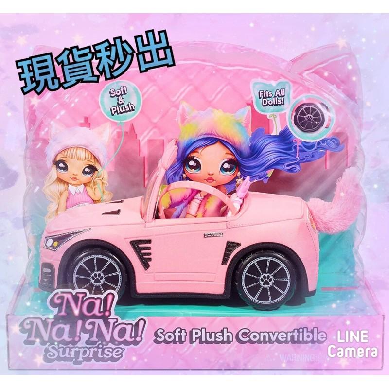 [現貨]NaNaNa Surprise 柔軟毛絨敞篷車,粉紅色娃娃車,娃娃車,小貓汽車 貓貓跑車