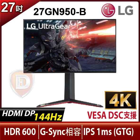 LG 27GN950-B(2H1P/1ms/Nano IPS/無喇叭/HDR600)下標前請先詢問 客訂出貨