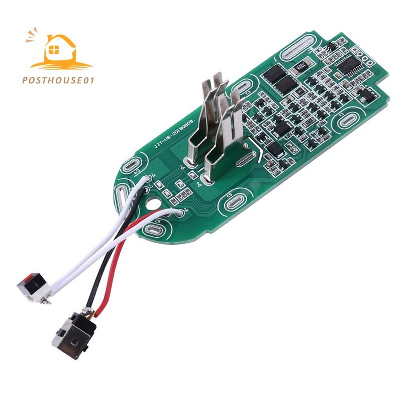 適用於戴森V8吸塵器電路板的21.6V鋰離子電池保護板PCB板更換