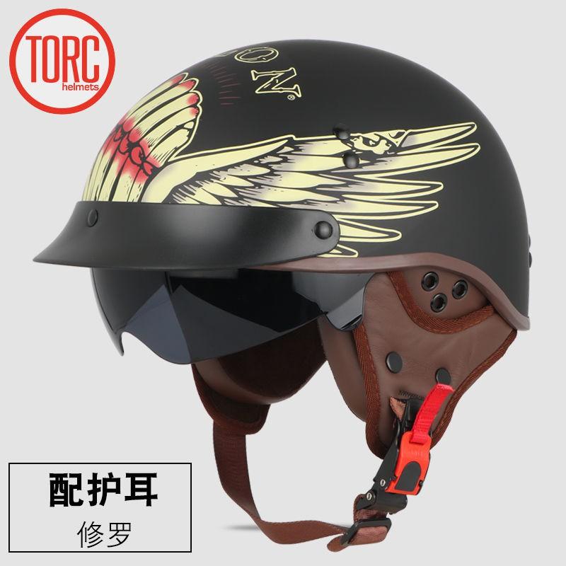 【臺灣本地貨】美國TORC夏季哈雷車頭盔男女機車半盔踏板車瓢盔電動車頭盔安全帽