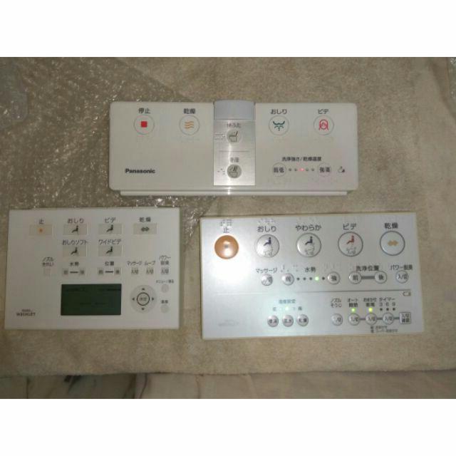 出售二手 Toto ,Panasonic ,免治馬桶遙控器,控制面板,拆賣,請先詢問