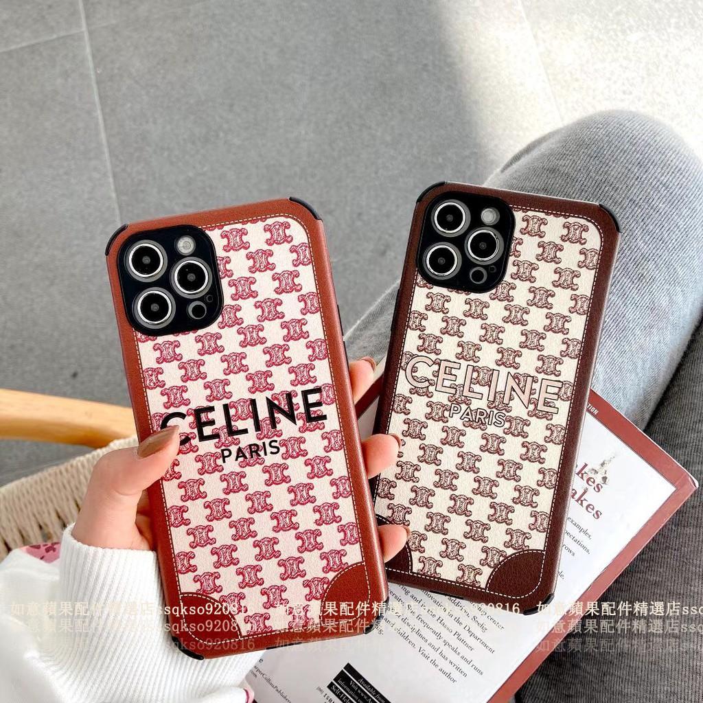 CELINE 赛琳 皮紋手機殼 iPhone 11 12 Pro Max XR XMAX 8plus 防摔 名牌手機殼薄