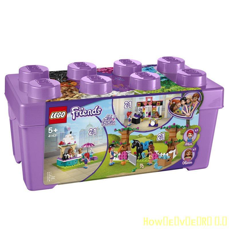 北極*關注-100*LEGO 樂高好朋友系列新品 41430/41431/41433/41450 拼插積木玩具