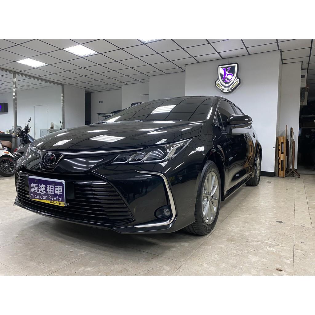 高雄租車義達租車2021 New Altis!(另有禮車、長租、短租、5.7.9人座)~~非Mazda3、Civic