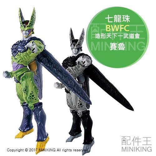 現貨異色 日版金證 七龍珠Z 造型 造形天下一武道會 BWFC 其之四 西魯 賽魯 彩色 異色 公仔