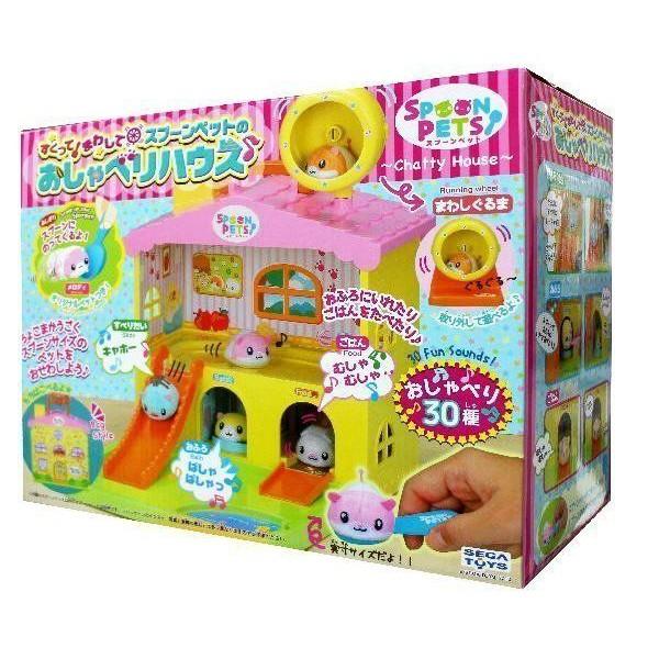 日本 SEGA TOYS 湯匙寶寶遊樂小屋 SPOON PETS 場景組 SG78719