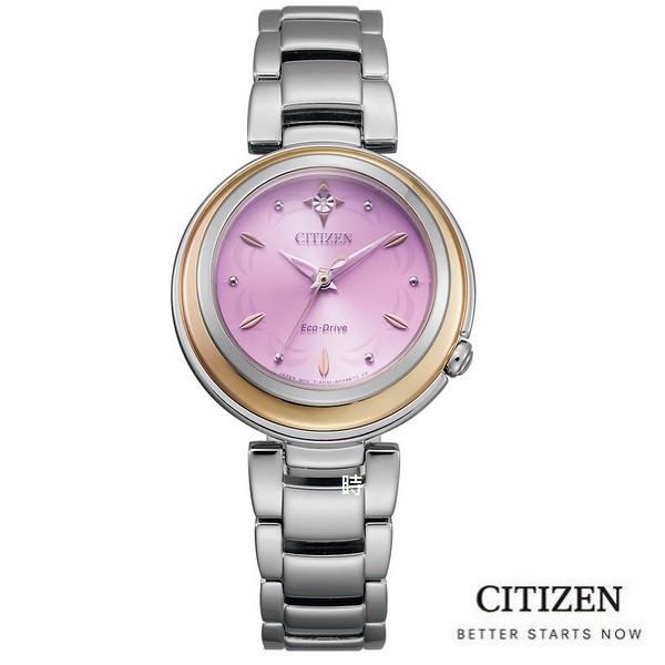 CITIZEN 星辰 光動能 真鑽浪漫手錶 EM0588-81X 禮物/30mm