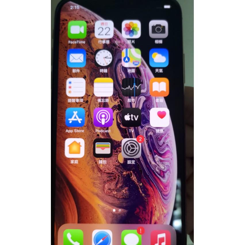 現貨256G歡迎面交 iPhone XS 5.8吋 iXs 二手機 中古機 舊機折抵 面交貨到付款 iphonexs