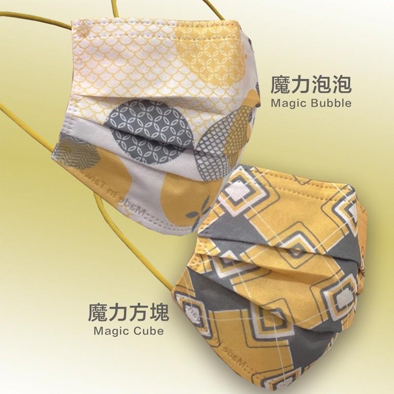 🎉凱馺國際🎉 魔力系列 滿版系列 醫療級 醫療口罩 現貨不用等