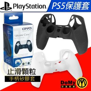 台灣現貨 OIVO PS5 手把套 果凍套 矽膠套 保護套 手把套 搖桿套 手把保護套 手把 PS4 Slim PRO 新北市