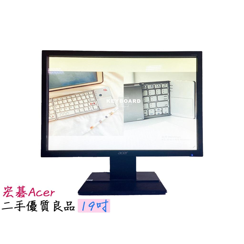 【二手液晶螢幕顯示器】宏碁Acer 19吋『V196WL』