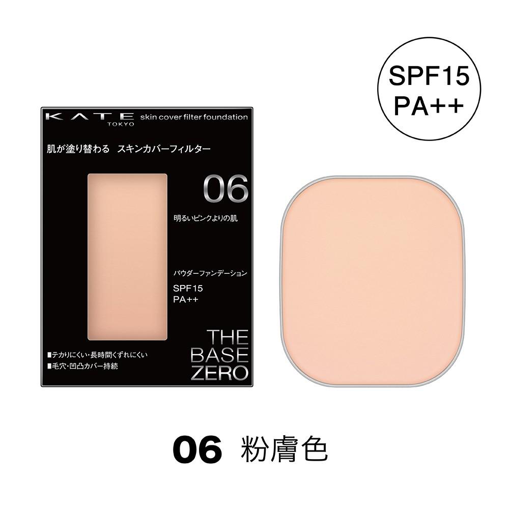 KATE凱婷 零瑕肌密柔焦粉餅(粉膚色)06【康是美】