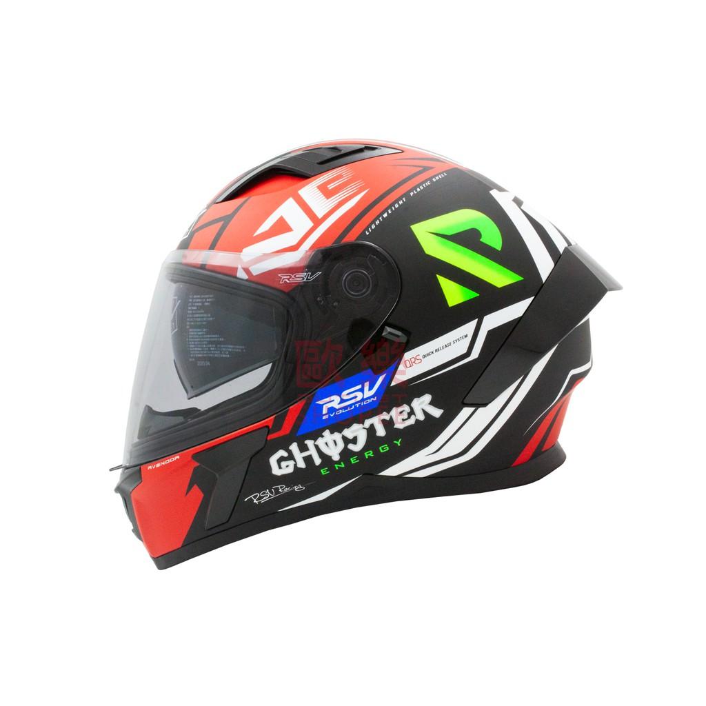 RSV AVENDOR SA-60 神速彩繪 消光平黑紅 全罩式安全帽 階梯式鐵插扣 內置墨鏡 流線型外觀 【歐樂免運】