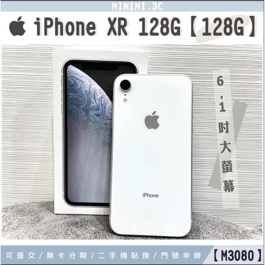 iPhone XR 128G 二手機 XS I11 I12 64G 256g 可手機貼換【MINIMI3C】M3080