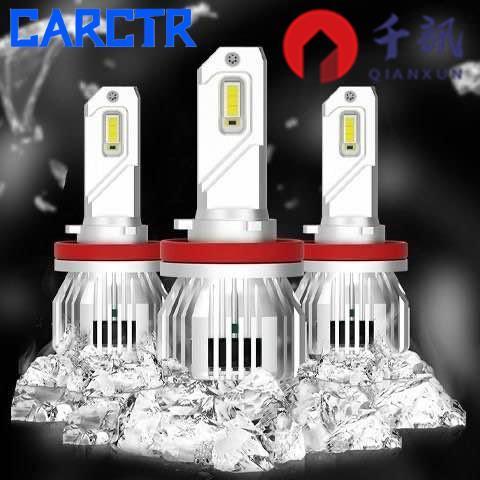 【現貨】▼CAR CTR▼U9大功率55W H7改裝前照燈 LED汽車大燈 頭燈 機車 汽車 H1 H3 H【千訊】