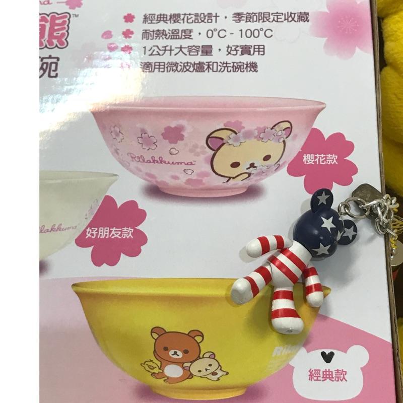 🔥711拉拉熊櫻花經典🌸1000ml大陶瓷碗🐻經典款🌸櫻花款