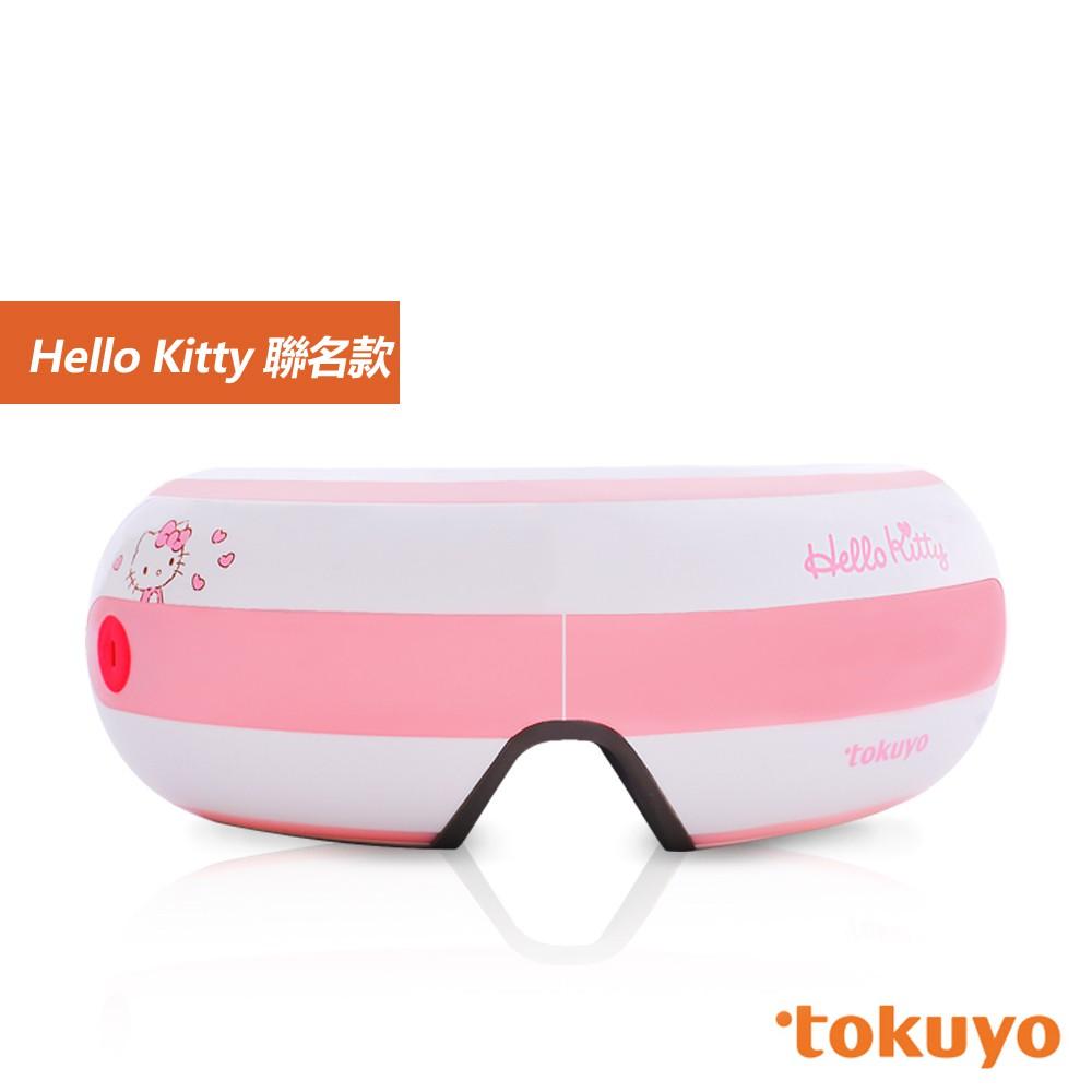 tokuyo FUN睛鬆PLUS眼部按摩器TS-181H (KITTY聯名款)