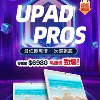 原廠越獄🔥免運現貨🔥PROS安博平板🔥在台保固 8核心UPAD PROS PRO 10.1吋 4G 安博 平板電腦 新北市