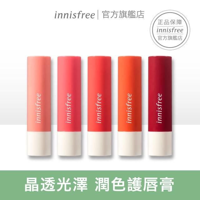 innisfree Q彈潤彩護唇膏 3.5g 唇膏 官方旗艦店 悅詩風吟
