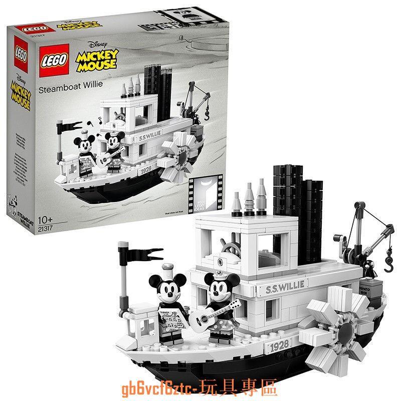 【玩具專區】樂高(LEGO)積木 21317米奇米妮汽船威利號汽船