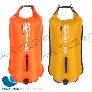 Aropec 雙氣囊游泳浮球 收納+浮力兩用 魚雷浮標 充氣浮標 泳渡 28L (可當作防水袋用) 原價NT.1200元 桃園市