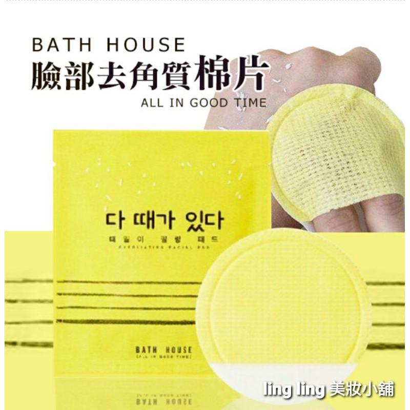 【現貨】韓國 Bath House 臉部去角質棉片 1片入