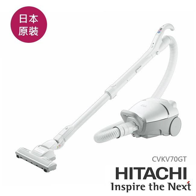【HITACHI 日立】日本製 紙袋型臥式吸塵器(CVKV70GT)
