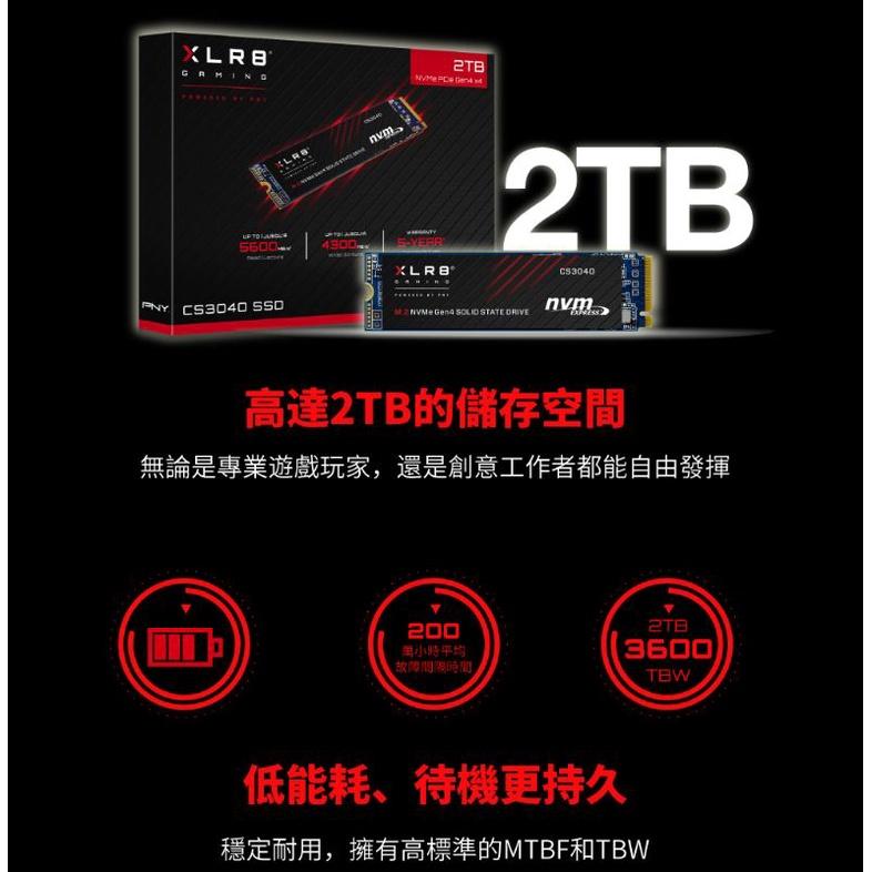 PNY XLR8 SSD 2TB CS3040 固態硬碟 五年保固