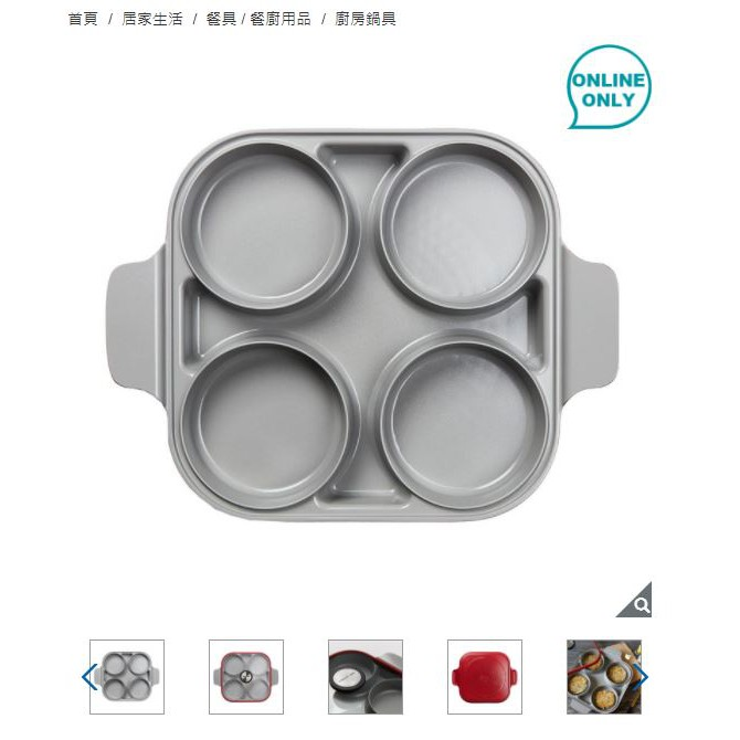 Neoflam 雙耳四格多功能煎鍋含蓋 28公分 / 賢弟代購 / 4 格烹飪槽可同時料理不同口味或不同食材 天然陶瓷塗