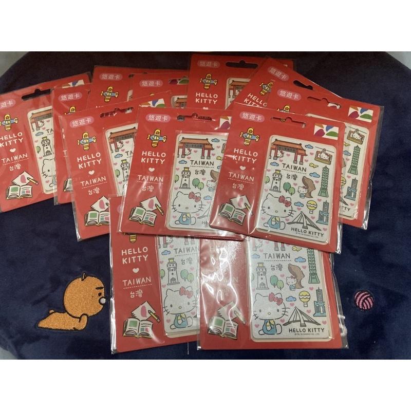 《糯米收藏屋》限時特價販售Kitty台灣風情悠遊卡