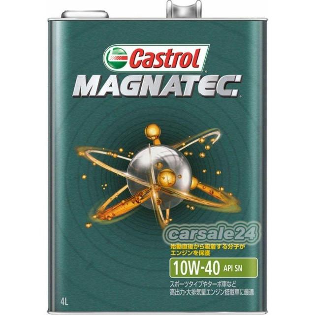 Castrol 磁護 Magnatec 10W40 10W-40合成機油 日本原裝 4L