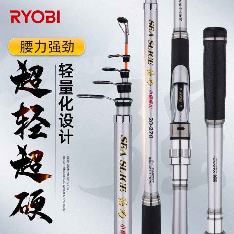 【品質優】日本利優比海刃小繼富士導環碳素海竿超硬拋竿釣魚竿遠投竿釣竿