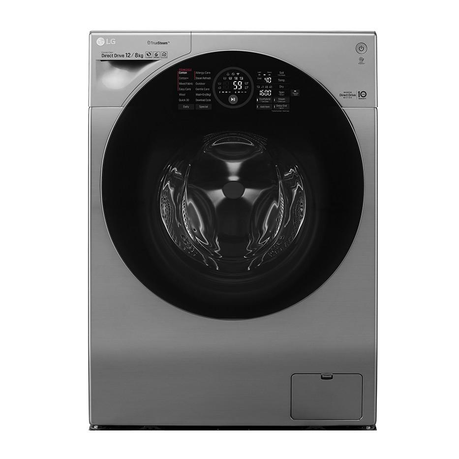 【LG】WD-S12GV (12公斤) 蒸氣洗脫烘滾筒(銀色)洗衣機【詢問給你超低價】