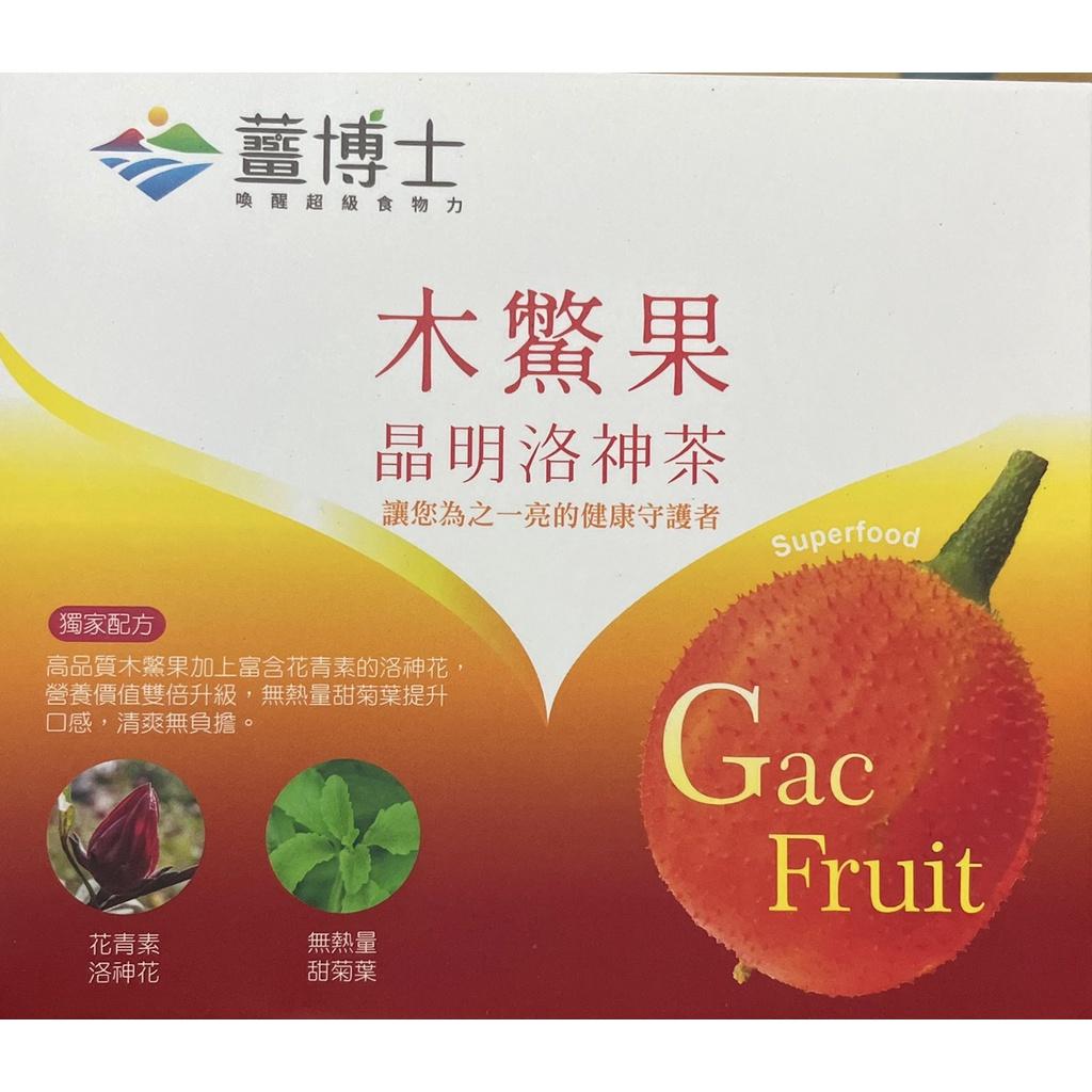 超級護眼水果_木鱉果晶明洛神茶(木鱉果+洛神花+甜菊葉)一盒(10包裝),富含茄紅素、β-胡蘿蔔素