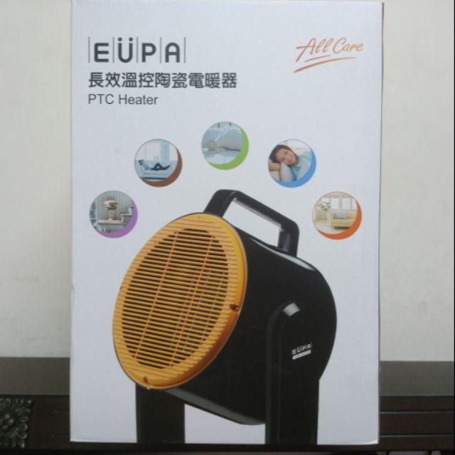 🛎Ding🛎 EUPA 長效溫控陶瓷電暖器