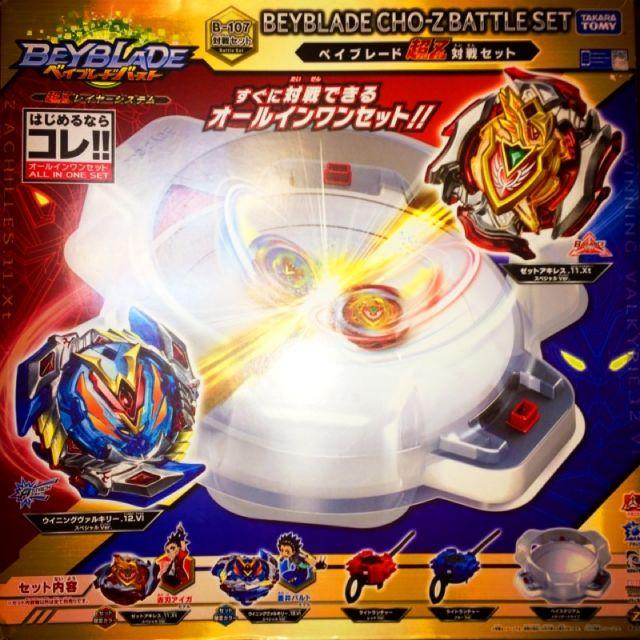 🎀{現貨 正版}TAKARA TOMY 戰鬥陀螺 B107 超Z命運戰鬥盤組🎀