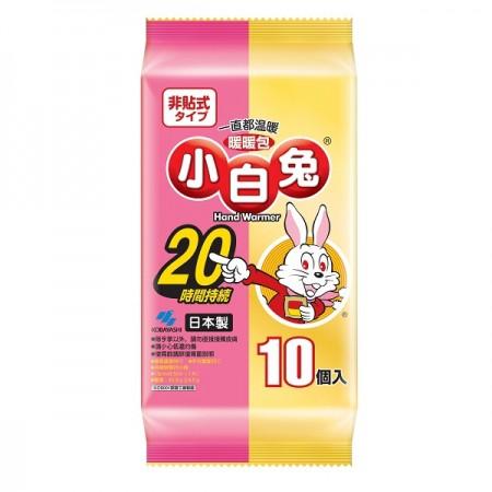 漂亮寶貝館☆小林製藥小白兔暖暖包20h(K10110311)10入-150元