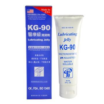《小燕燕日常保健品鋪》【美國PI】醫療級潤滑劑 (90g)