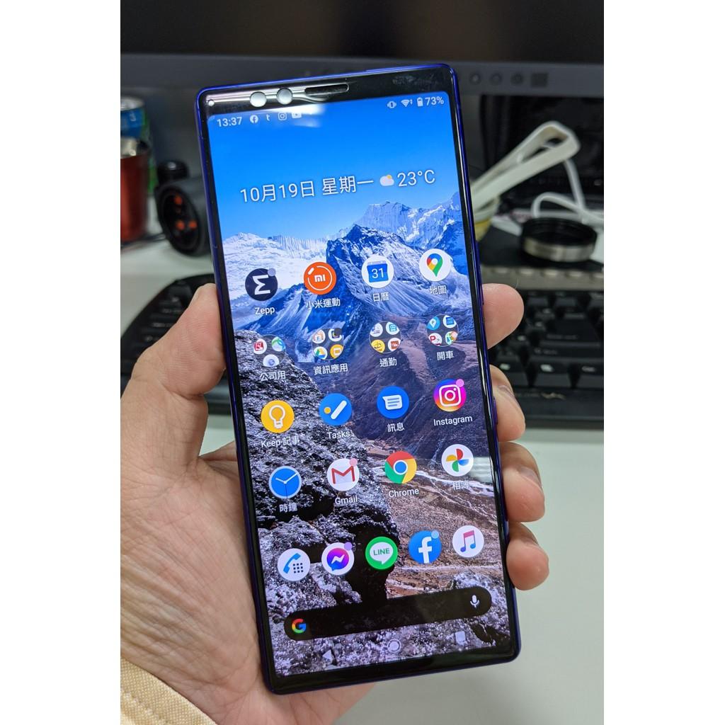 誠可議 Sony Xperia 1 802SO 紫色 日本 Softbank Sim已解鎖 台灣地區正常使用