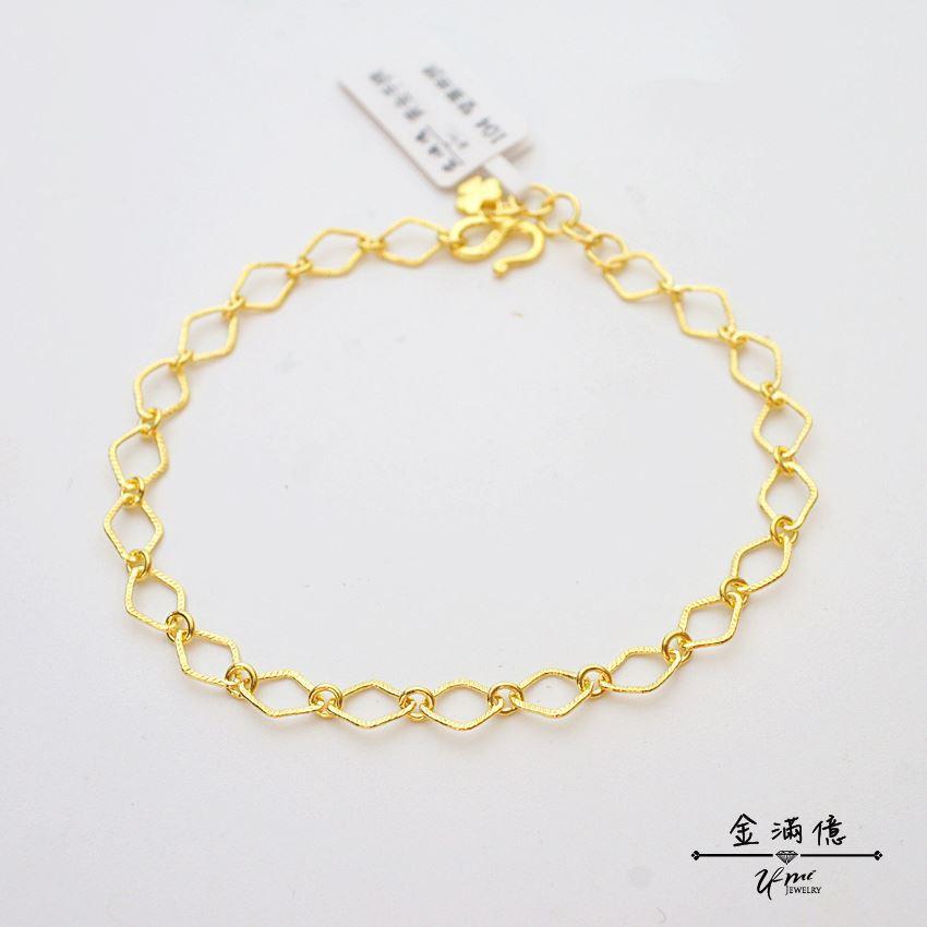 黃金手鍊【簡約菱形造型】純金女生手鍊 9999純金