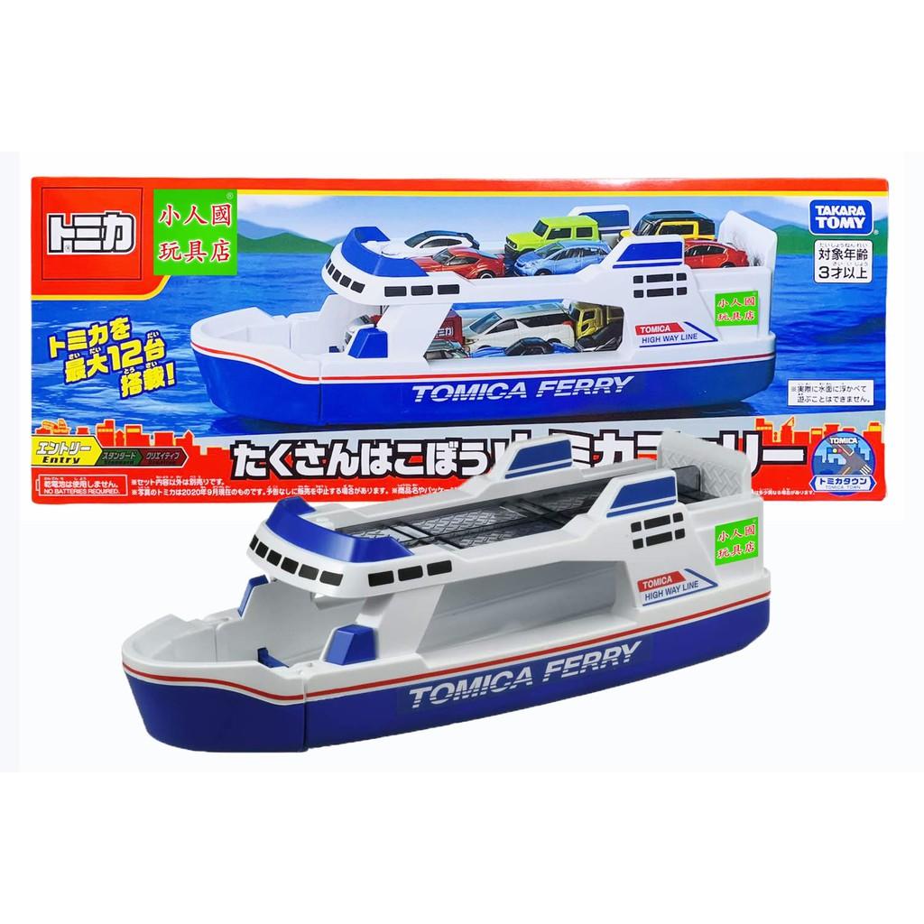 TOMICA 八里-淡水 旗津 渡輪 收納運輸船 _16903日本TOMY多美小汽車 永和小人國玩具店