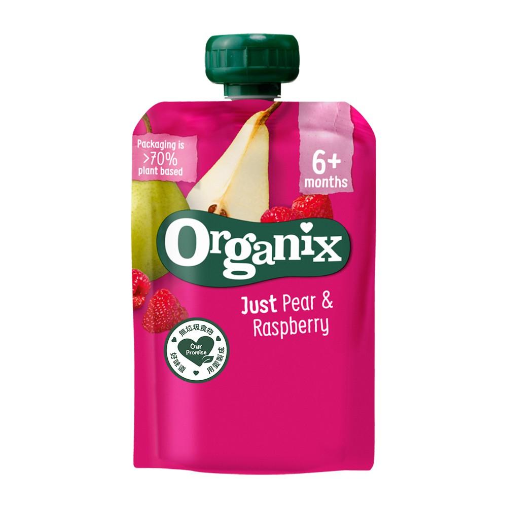 Organix 水果纖泥-洋梨覆盆莓6m+ 100g Kewpie官方直營店